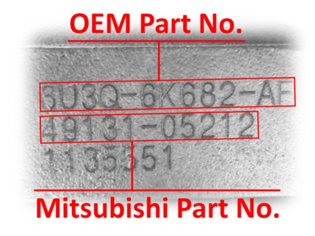 Номер турбины Mitsubishi